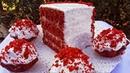 Торт красный бархат с коржами ярко красного цвета с шоколадной ноткой