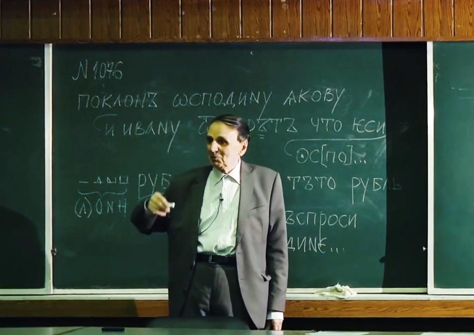 Документальный фильм об академике Андрее Зализняке «Коэффициент достоверности» (2019)