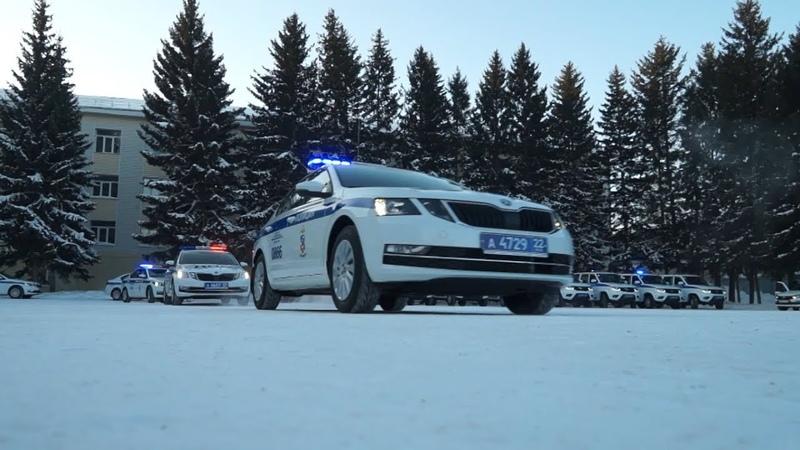Полицейские Алтайского края получили больше 60 новых авто Будни 03 02 20г Бийское телевидение