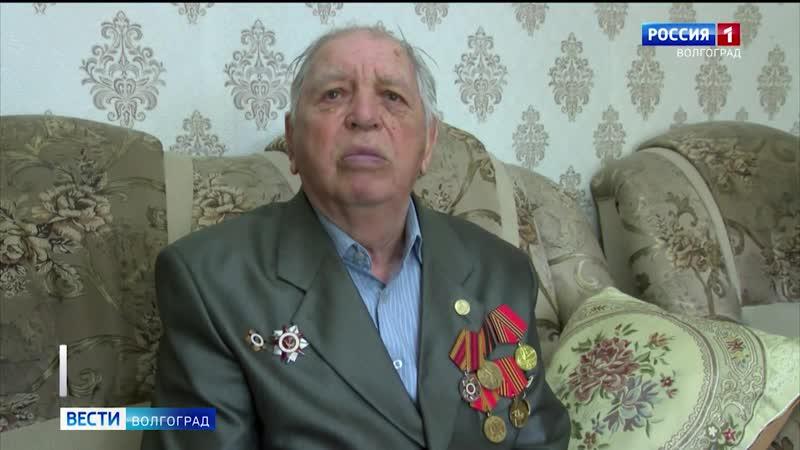 Калачевский ветеран Владимир Павлушкин призвал отметить День Победы дома