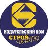 Новости строительного рынка Казахстана