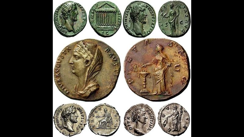 ✅ Монеты Древнего Рима, АНТОНИН ПИЙ, Часть 3, 🔝 Coins of Ancient Rome, Antoninus Pius 🌍