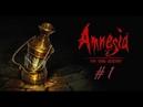 ПЕРВЫЙ ХОРРОР НА КАНАЛЕ. А ГДЕ БОЯТЬСЯ? СТРАННЫЙ СЮЖЕТ. Amnesia: The Dark Descent 1