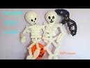 Хэллоуин Скелет из шаров Halloween Skeleton Balls