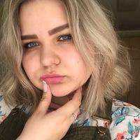 Надя Шанчук