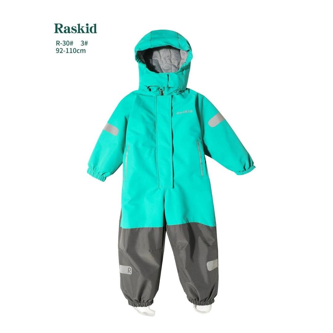 Комбинезон Raskid R-30-3
