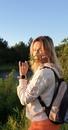Личный фотоальбом Ирины Рогачевой