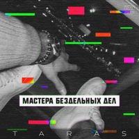 Логотип TARAS