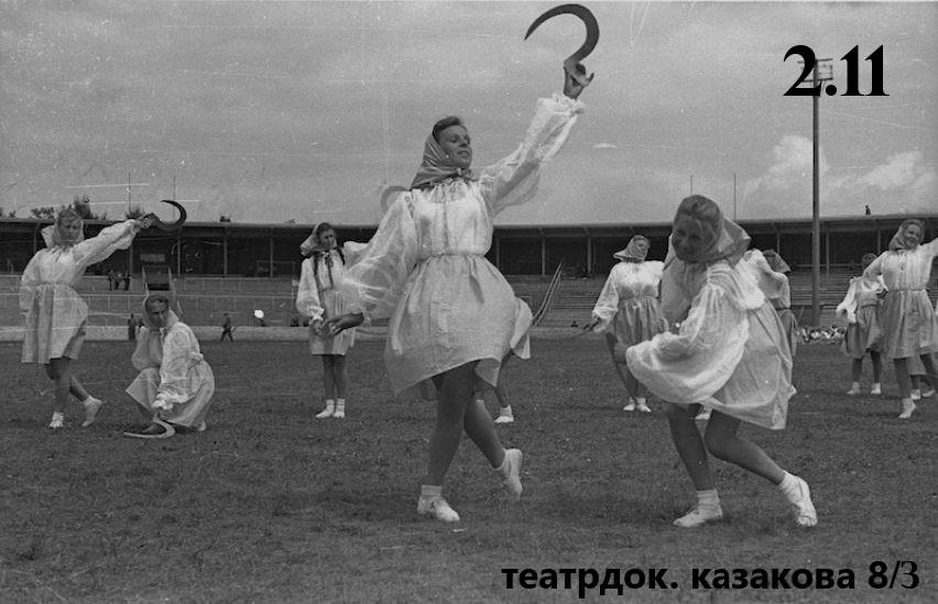Афиша Новосибирск the ЛП и френды презентация альбома. 2.11.