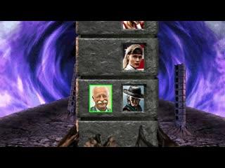 Леонид Якубович в игре Mortal Kombat (расширенная версия)