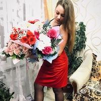 Любовь Бойкова
