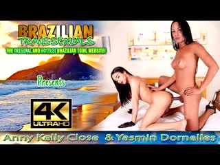 Anny Kelly Close & Yasmin Dornelles