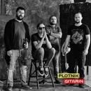 Квартирник: Plotnik & Гитарин в Саранске