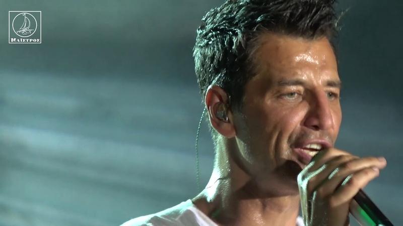 Σάκης Ρουβάς ο απόλυτος έλληνας performer αποθεώθηκε στ959