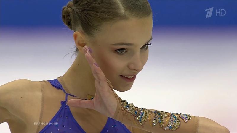 Анна Щербакова Произвольная программа Финал Гран при по фигурному катанию 2019 20
