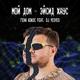 Гена Кокос feat. DJ Yesyes - Мой дом — эйсид хаус (feat. DJ Yesyes)