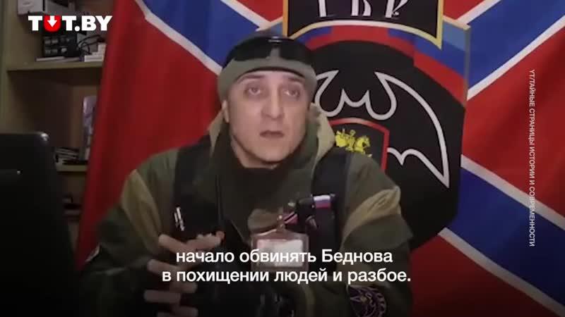 Захарченко Гиви Моторола Как убивали лидеров ДНР и ЛНР