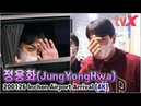 200126 tvX Jung Yong Hwa @ Incheon Airport back from BKK