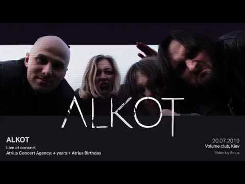 Alkot (Live at Atrius Concert Agency 4 years, 20.07.2019, Volume Club, Kiev)
