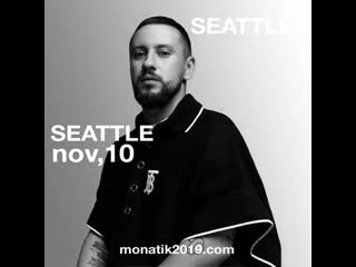 Seattle! see you soon!