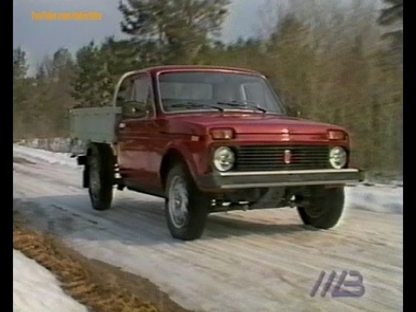 Нива ВАЗ 2121 Бизон обзорный видеоролик 1993 года