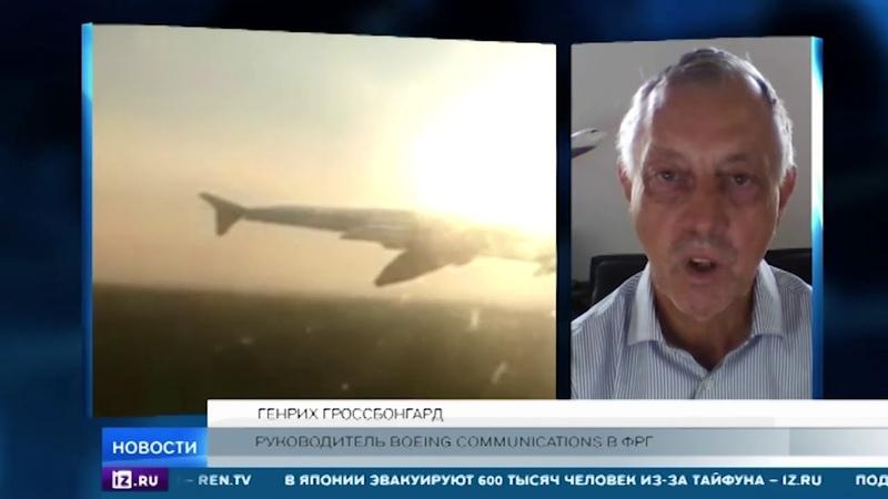 Западные СМИ сравнили посадку A321 в поле с чудом на Гудзоне