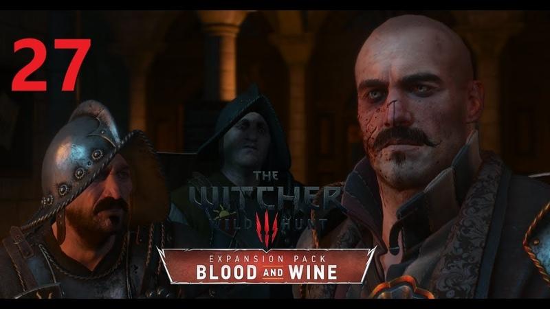 Прохождение Ведьмак 3 Кровь и вино № 27 Долгая ночь » Freewka.com - Смотреть онлайн в хорощем качестве