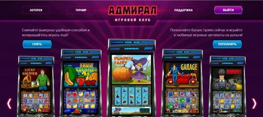 Игровые аппараты на филиппинах если сниться казино