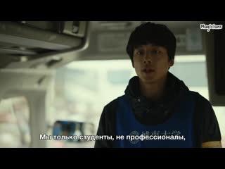 FSG Magicians Живи   And, Live 1 серия (рус.суб)