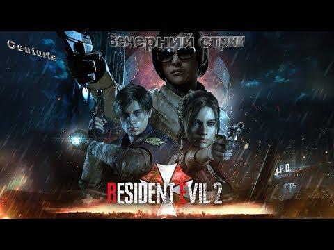 Прохождение Resident Evil 2 2 Полицейский участок