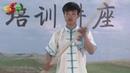 Shaolin Yin hand Stick 12