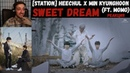 STATION Heechul x Min Kyunghoon ft MOMO Sweet Dream MV РЕАКЦИЯ
