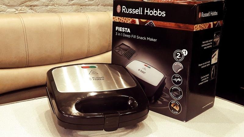 Подробный обзор мультимейкера Fiesta 3 в 1 вафельница,сендвичница и гриль от Russell Hobbs!