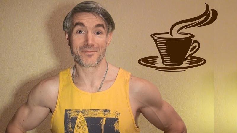 Вреден ли кофе для тех кто занимается спортом