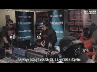 Jay park - зафристайлил на sway in the morning [рус.саб]