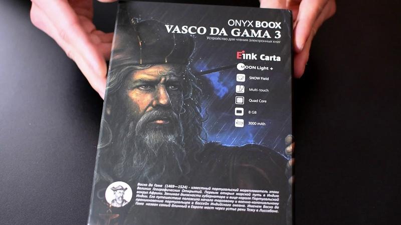Мой приз Onyx Boox Vasco da Gama 3 на сайте LiveLib