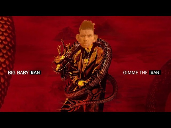 Big Baby Ban Gimme The Ban Gimme The Loot COVER BY Глад Валакас Feat MixuiL