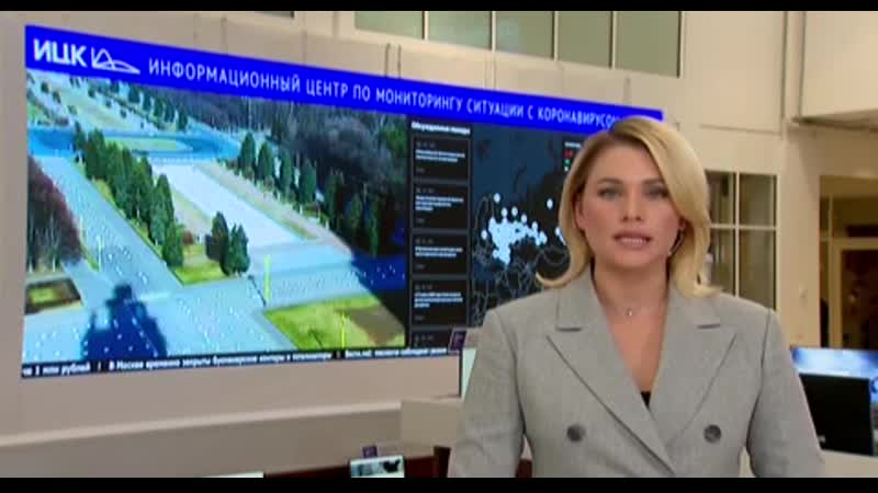 Информационный центр по мониторингу ситуации с коронавирусом Сводка новостей на 31 марта
