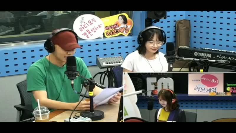 [Radio] 190717 Park Sohyun's Love Game Radio @ Seola