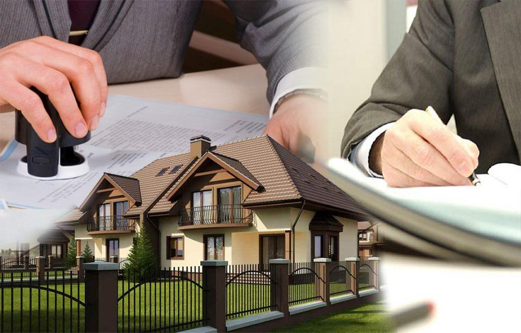 ип продал коммерческую недвижимость