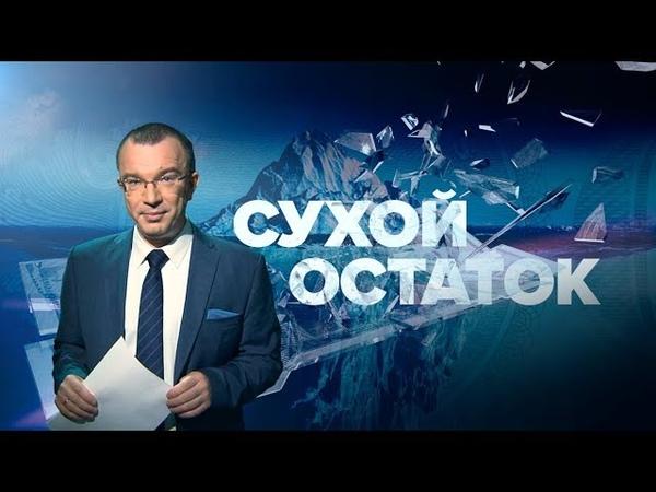 Юрий Пронько Это не пенсионная реформа а циничное издевательство над людьми