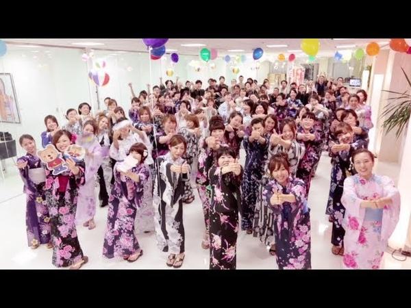 恋するフォーチュンクッキー GMOインターネットグループ STAFF Ver AKB48 公式