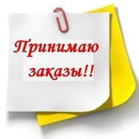 Мухаметзянова Эля