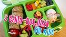 3 tolle Bento Box Ideen für Kids   Frühstück und Snacks für Kinder für Kita oder Schule