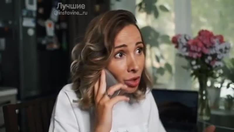 ЛУЧШИЕ ВАЙНЫ 2019 - Подборка Вайнов Настя Ивлеева - Ника Вайпер - Настя Гонцул