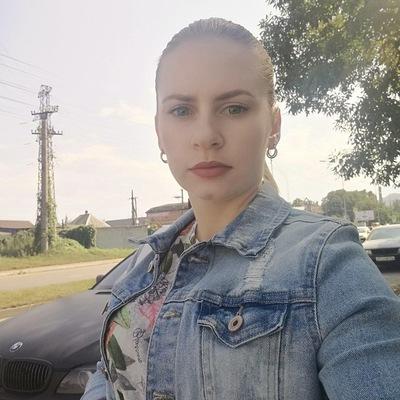 Екатерина Галустян