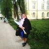 Светлана Пархомюк