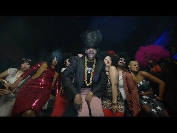 Redman Dope Man Official Music Video