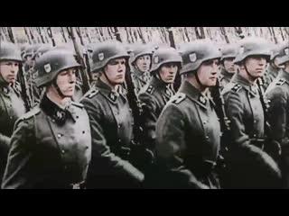 Total war | Perturbator Behemoth