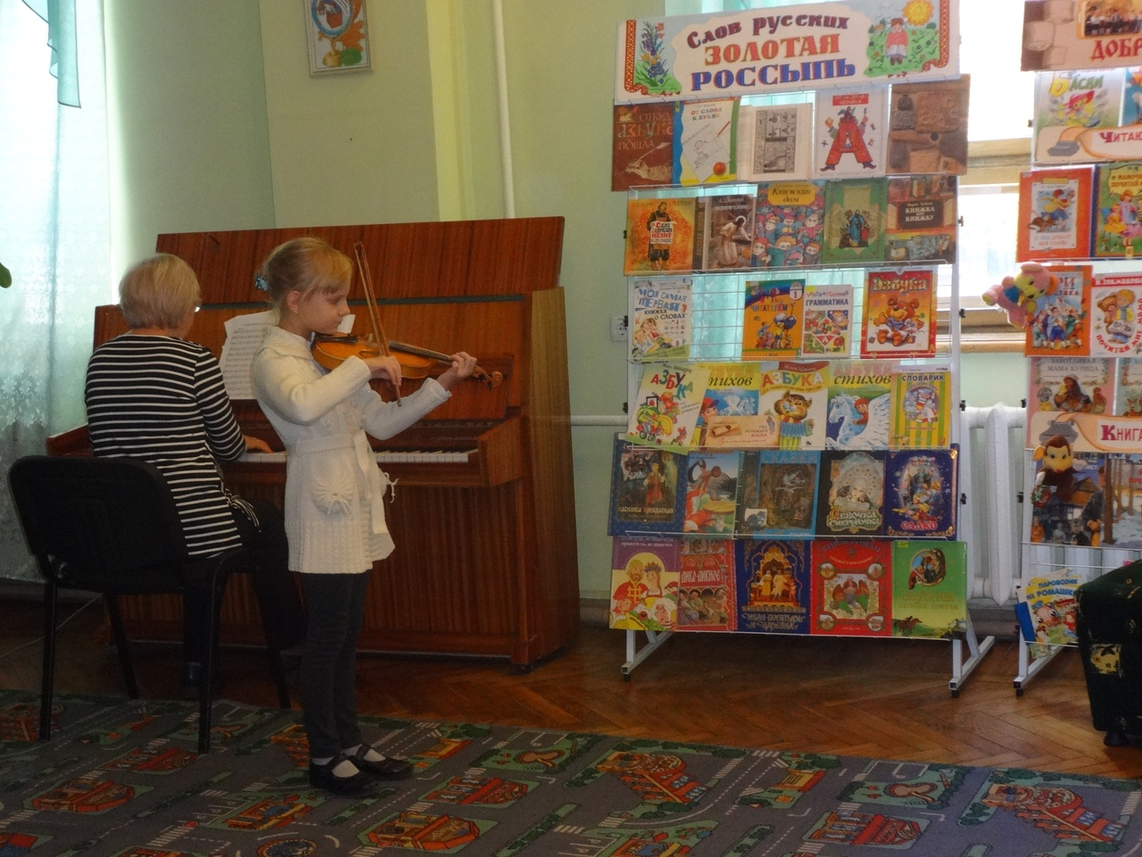 донецкая республиканская библиотека для детей, отдел обслуживания дошкольников и учащихся 1-4 классов, в библиотеке интересно, занятия с малышами, осенние приметы